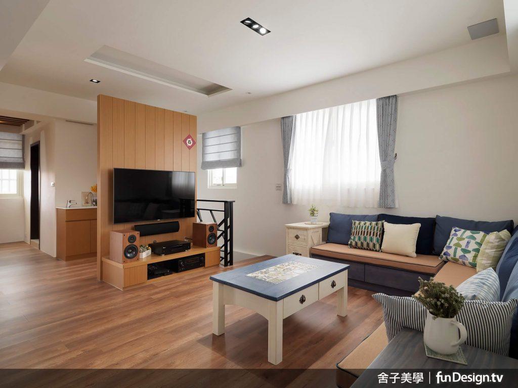 微鄉村,現代簡單,複合混搭完美退休宅