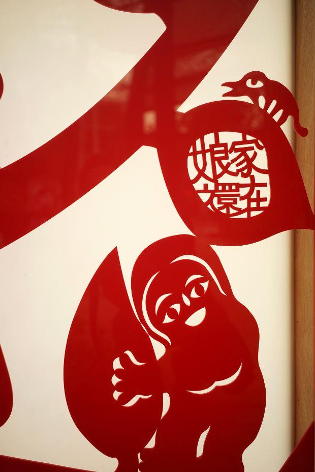 2017年臺北燈節作品〈家(ㄍㄟ)〉,當時楊士毅外婆甫過世,媽媽見到這四字淚流不止。
