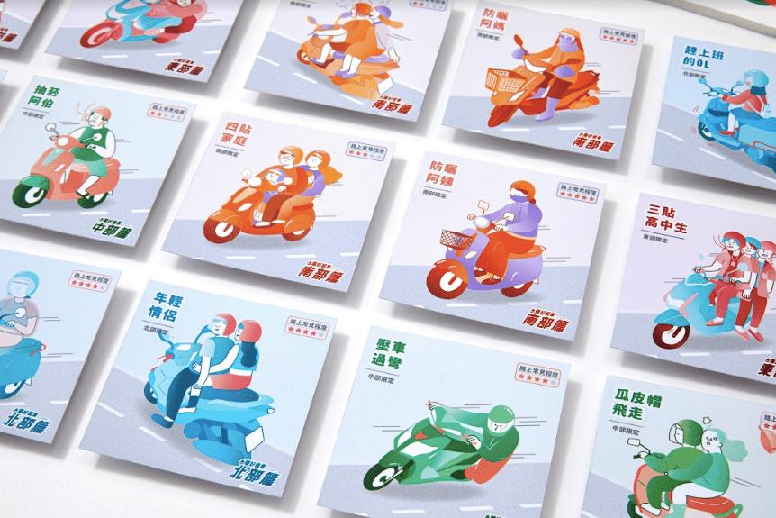 機車是台灣文化的一部份,不同地區會衍生出不同的騎車習慣,亞洲大學的學生為了紀錄台灣的機車文化,用自己的設計專長,整合所有機車交通資訊,並推出一款專屬機車騎士的APP「台灣好機車」,讓騎士不需要在騎車時,因打開過多APP而手忙腳亂。