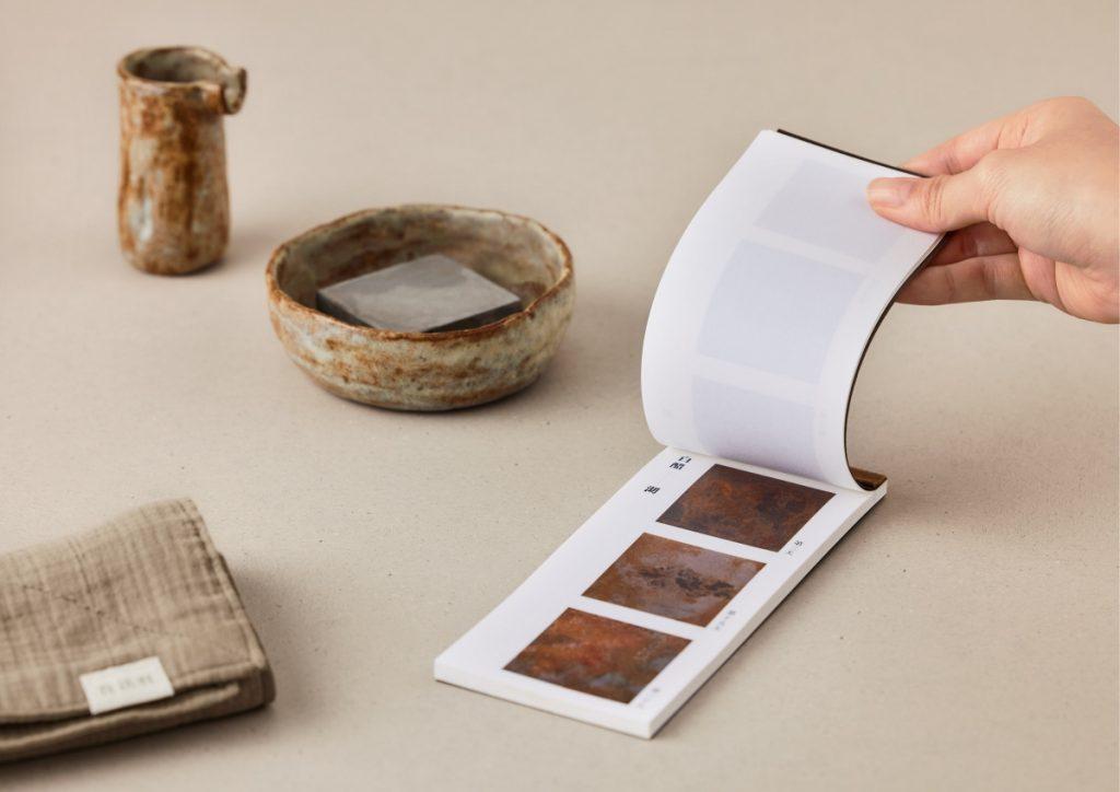 缺陷 鏽蝕 養銹曆 新一代設計